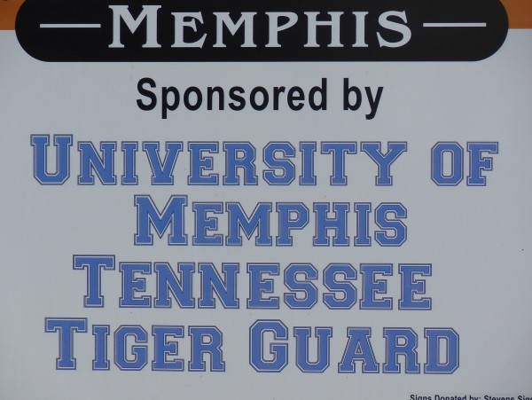 University of Memphis Tennesee Tiger Guard is a proud sponsor of Memphis